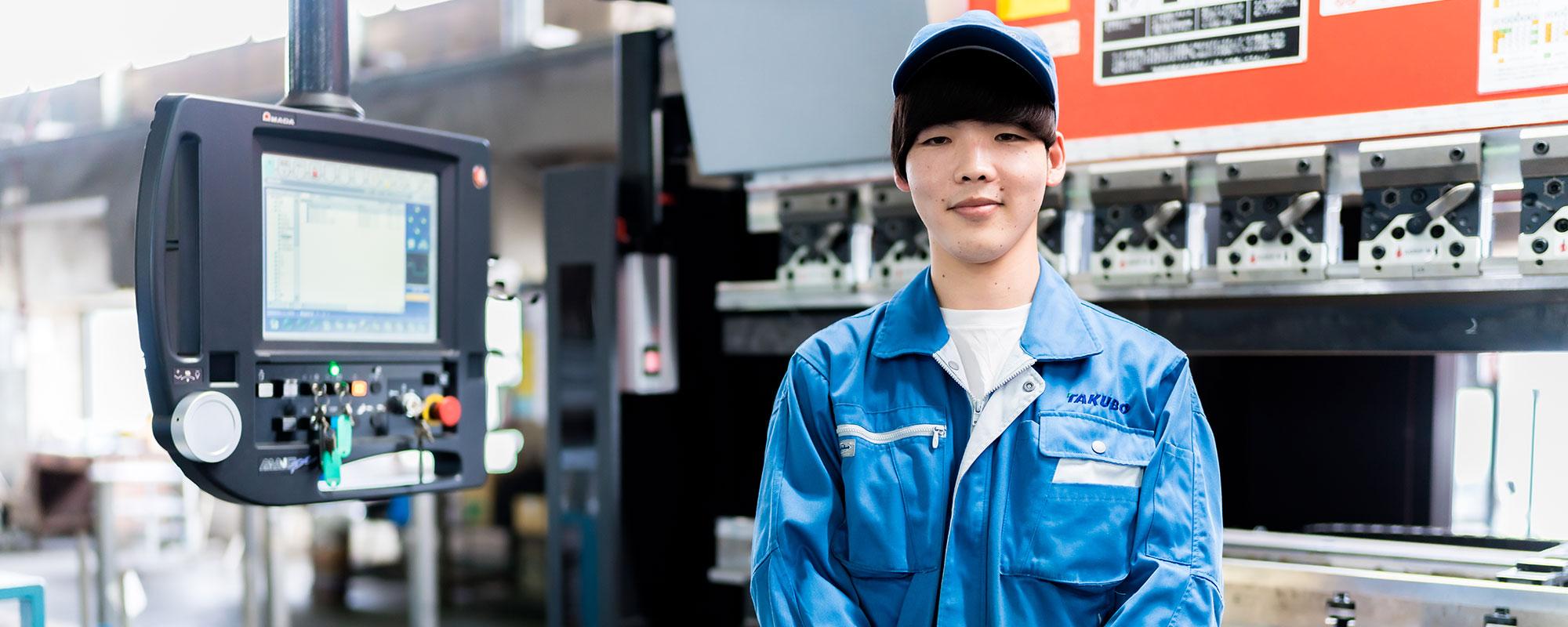 田窪工業所で働く人々